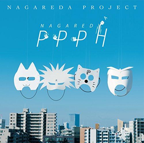 流田Project