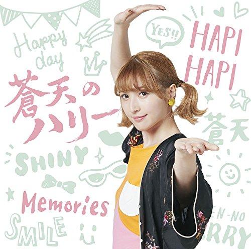 ハピハピ/Memories