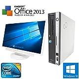 【Kingsoft Office 2013搭載】【Win 10搭載】【超大画面22インチ液晶セット】富士通 D530/A/新Core 2 Duo 2.93GHz/メモリ4GB/HDD160GB/DVD-ROM/中古デスクトップパソコン