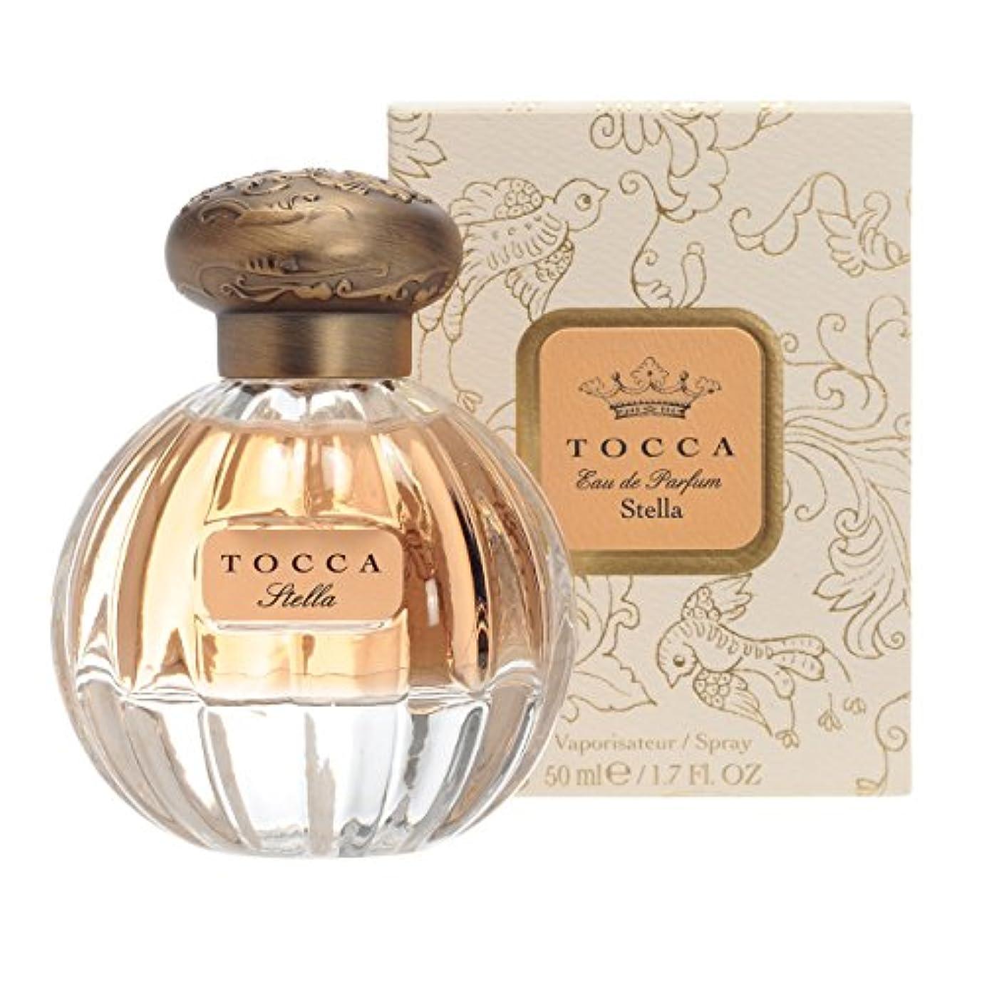 タッチスマイル投票トッカ(TOCCA) オードパルファム ステラの香り 50ml(香水 美しく気まぐれなイタリア娘のように、ブラッドオレンジがはじけるフレッシュでフルーティな香り)