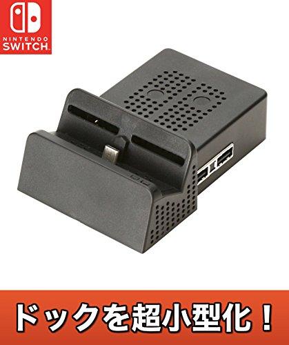 【E-game】 新型 Nintendo switch Dock ニンテンドースイッチドック LED対応 置換ケース 代わりケース 小型化変換キット & 図解入り日本語説明書付き