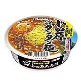 寿がきや 全国麺めぐり 小田原タンタン麺 120g×12個