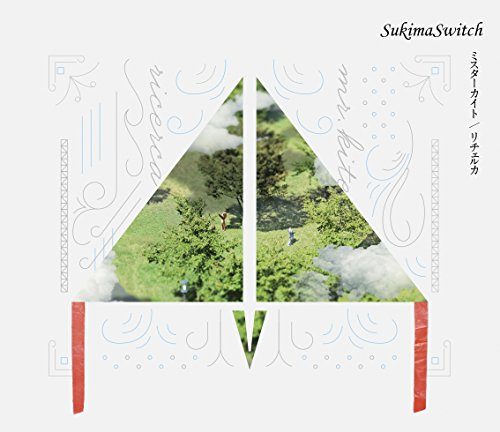 ミスターカイト / リチェルカ(初回限定盤)(DVD付)