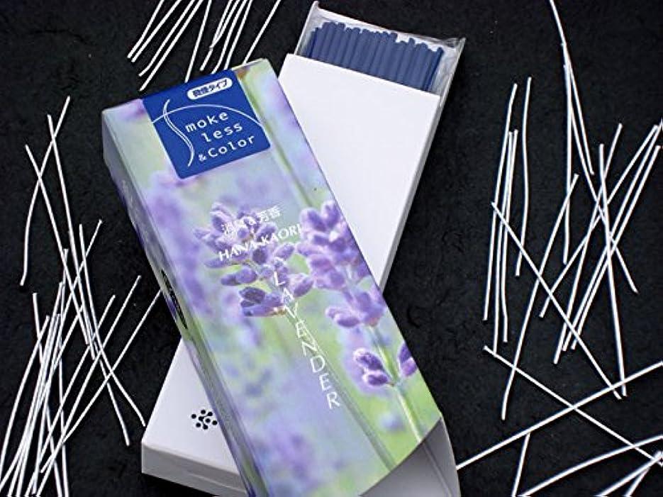 花弁エキスカーフ【線香】【お香】花かおり ラベンダー スモークレス スリム【スティック】