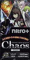 Chaos カオス ブースターパック OS:ニトロプラス2.00 パック