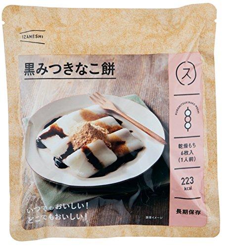 長期保存食 イザメシ IZAMESHI 黒みつきなこ餅×40個