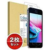 【2枚セット】iPhone SE / 5S / 5 / 5C 強化 ガラスフィルム 【極薄】 日本旭硝子製 (硬度 9H) 液晶保護フィルム NEWLOGIC