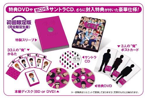 俺俺 [2DVD+CD]<初回完全限定生産版>