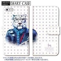chatte noir Galaxy S6 ケース Galaxy S6 カバー ギャラクシー S6 ケース 手帳型 おしゃれ HIPSANIMA おしゃれ 動物シリーズ タイガー 手帳ケース SUMSUNG