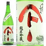 【日本酒】秋田県 秋田清酒 やまとしずく 純米吟醸 ひやおろし 1800ml【クール便】