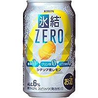 キリン 氷結 ZERO シチリア産 レモン 350ml 3ケース(72本)