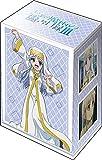 ブシロードデッキホルダーコレクションV2 Vol.723 とある魔術の禁書目録III『インデックス』