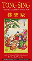 Tong Sing: The Chinese Book of Wisdom