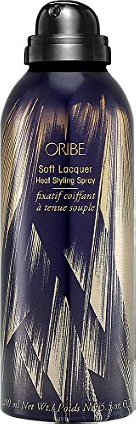 蓄積するために褐色by Oribe SOFT LACQUER HEAT STYLING SPRAY 5.5 OZ by ORIBE