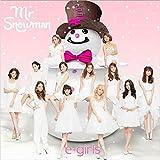 Mr.Snowman♪E-girlsのCDジャケット