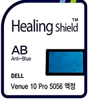 Healingshield スキンシール液晶保護フィルム Eye Protection Anti UV Blue Ray Film for Dell Tablet Venue 10 Pro 5056 [Front 1pc]