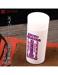 コトラボ濃厚化粧水コンセントレイトローションナールスゲン配合のエイジングケア化粧水120ml