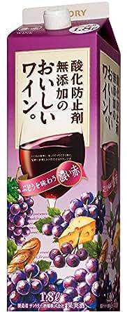 酸化防止剤無添加おいしい・濃い赤/サントリーワイン  1800ML 1本