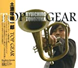 Top Gear / 土濃塚隆一郎 (CD - 2008)