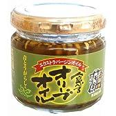 会津天宝 食べるオリーブオイル 110g
