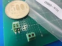 KF-128.-2.54-2P ターミナルブロック コネクター2ピン 2.54mmピッチ 2個入<ics-060>