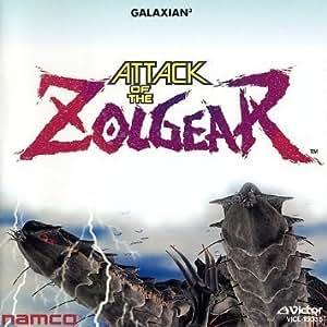 ナムコ・ゲームサウンド・エクスプレス Vol.16 ギャラクシアン3 アタック オブ ザ ゾルギア