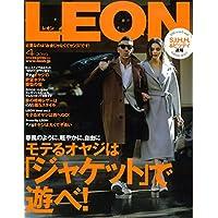 LEON 2018年 04月号