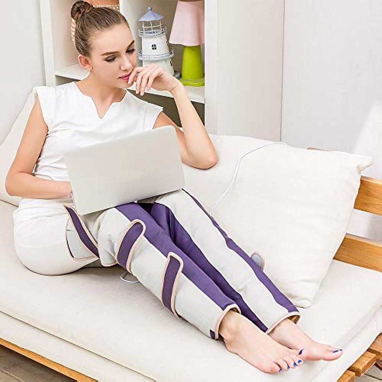 豊かにする肘掛け椅子スイBodyBooster フットマッサージャー 温感機能搭載 レッグマッサージ ひざ/太もも巻き対応 自動電源オフ 家庭用&職場用 贈り物 (ホワイト+パープル)