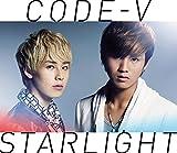 STARLIGHT(初回生産限定盤A)(DVD付)