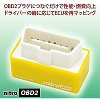 water fall ニトロ nitro obd2 OBD2 アイテム 日本語簡易説明書付き つなぐだけで車の性能・燃費向上 NitroOBD2