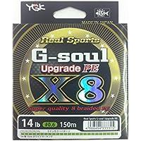 よつあみ(YGK) ライン G-soul X8 UPGRADE150m 14Lb(0.6)