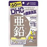 DHC 亜鉛 60日分 60粒