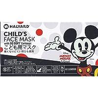 HALYARD CHILD'S FACE MASK  ディズニープリント入り 子供用 使い捨てマスク 75枚入り