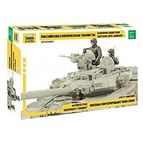 ズベズダ 1/35 ロシア軍 現代戦車兵 (戦闘版) プラモデル ZV3684