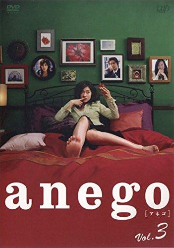 anego アネゴ 3(第5話~第7話) [レンタル落ち]