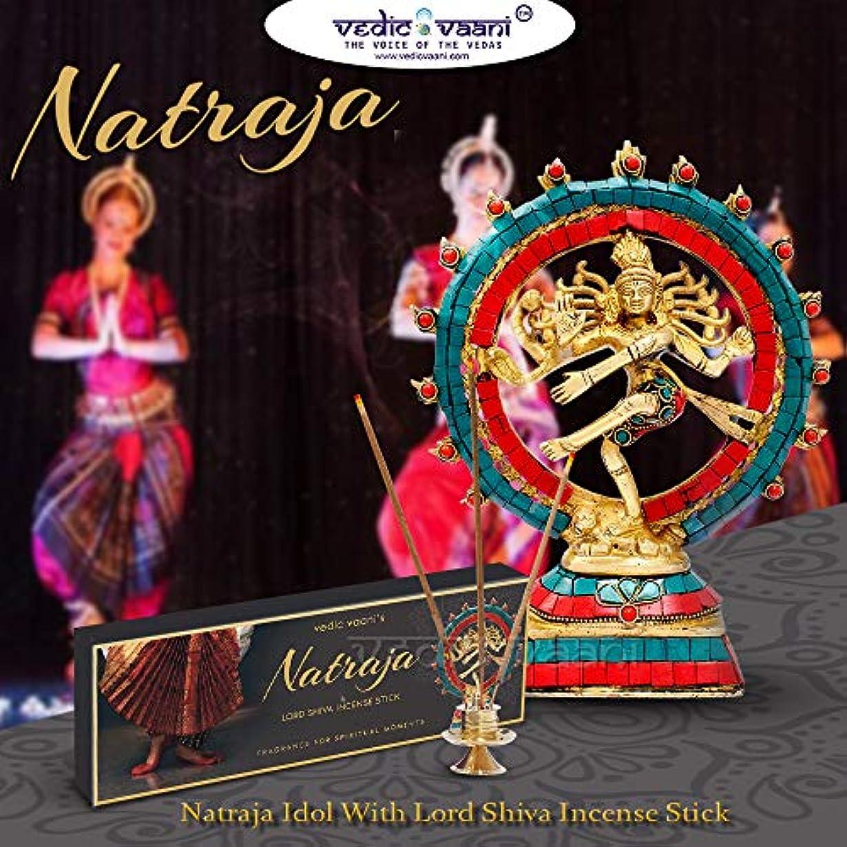 拾う頻繁に創傷Vedic Vaani Natraj (Lord Shiva) 踊る人形 Natraja お香付き - 100 GM