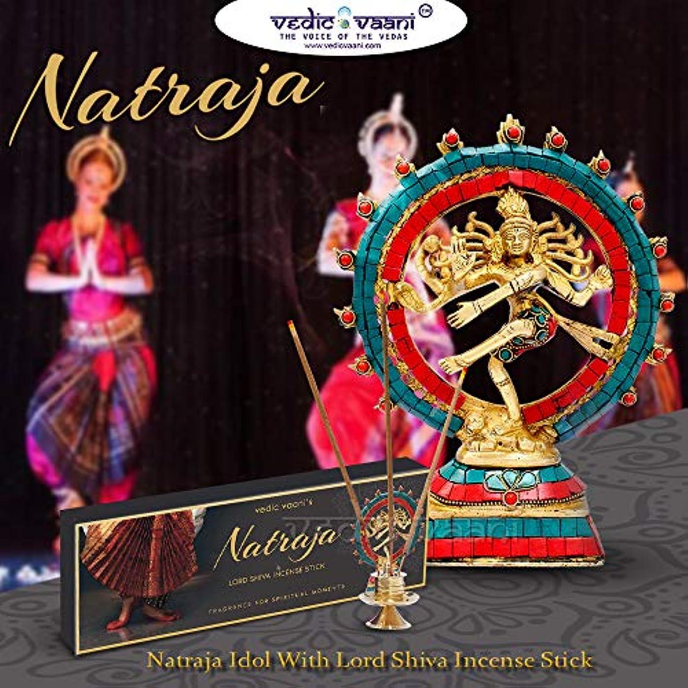 常識泳ぐ提唱するVedic Vaani Natraj (Lord Shiva) 踊る人形 Natraja お香付き - 100 GM