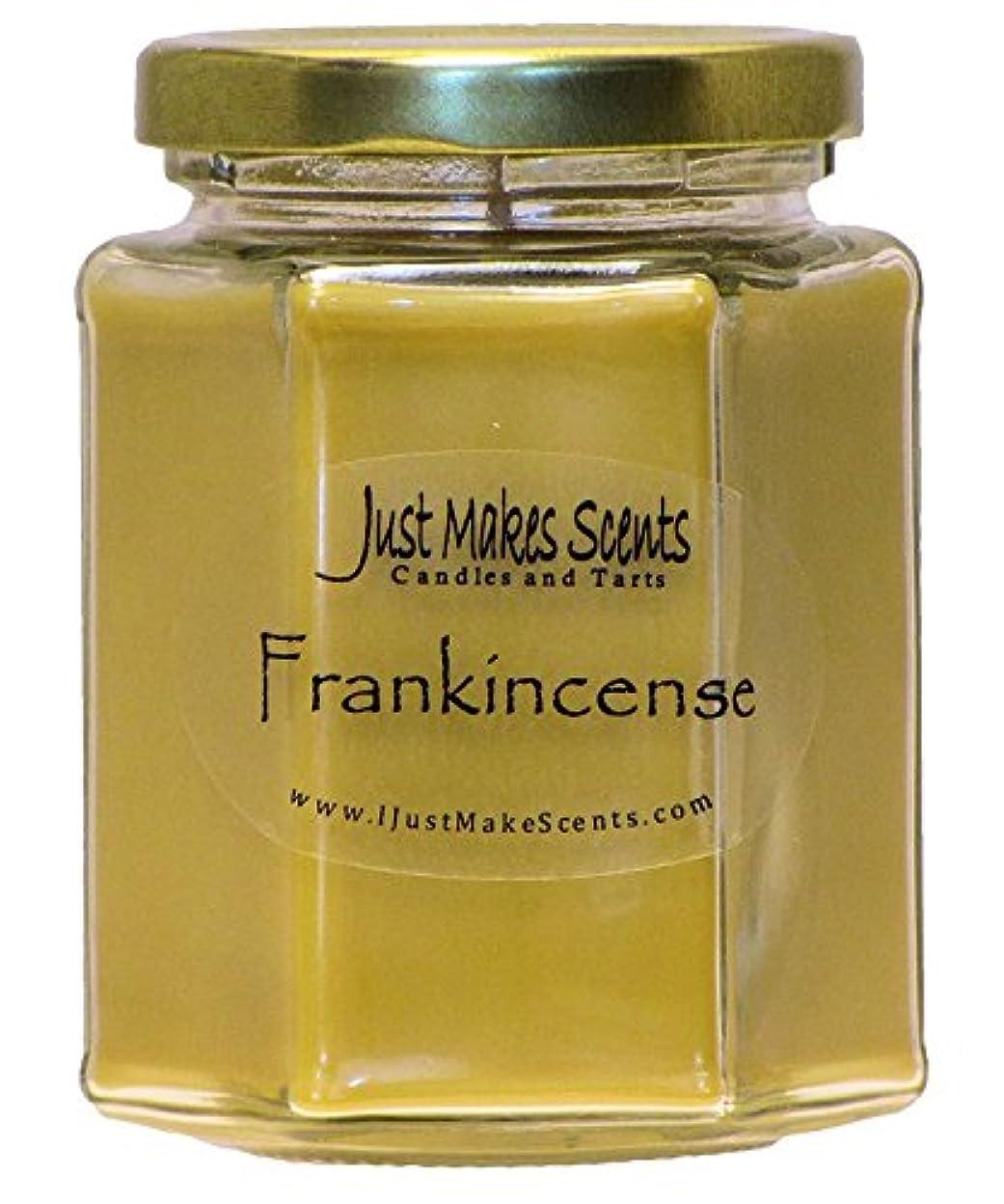 恐れ知的シンプトンFrankincense香りつきBlended Soy Candle by Just Makes Scents