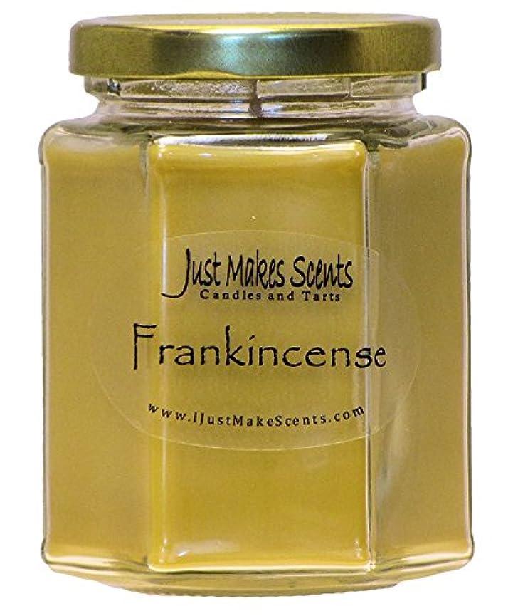処分した圧縮されたカレンダーFrankincense香りつきBlended Soy Candle by Just Makes Scents