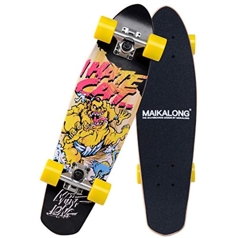 スケートボードフィッシュプレートメープルフィッシュプレートバナナプレート、四輪スケートボード大人男性と女性用ブラシ通り旅行スケートボード (Color : C)
