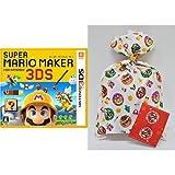 スーパーマリオメーカー for ニンテンドー3DS - 3DS  + 【Amazon.co.jp限定】 ギフトラッピングキット(小) (マリオキャラクター デザイン) セット