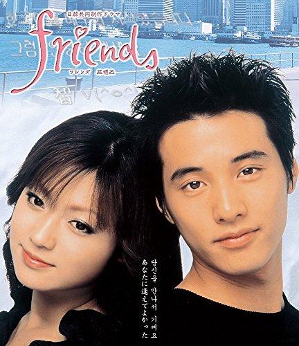 Friendsフレンズ Blu-ray BOX(3枚組)