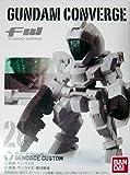 FW GUNDAM CONVERGE 5 28:ジェノアス カスタム 単品