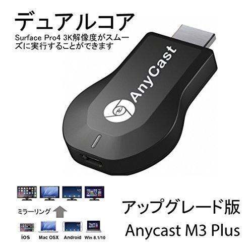 【CE RoHS認証】新しいアップグレード ミラーキャスト AnyCast M3 Plus ワイヤレス ディスプレイアダプター iOS、Android、Windows、MAC OSシステム通用 1080P対応 iOS11対応 ミラーリング Airplay共有しやすい 日本語説明書付き 保証書付き 通用 アップグレードされた製品の新世代、接続はより安定して高速です
