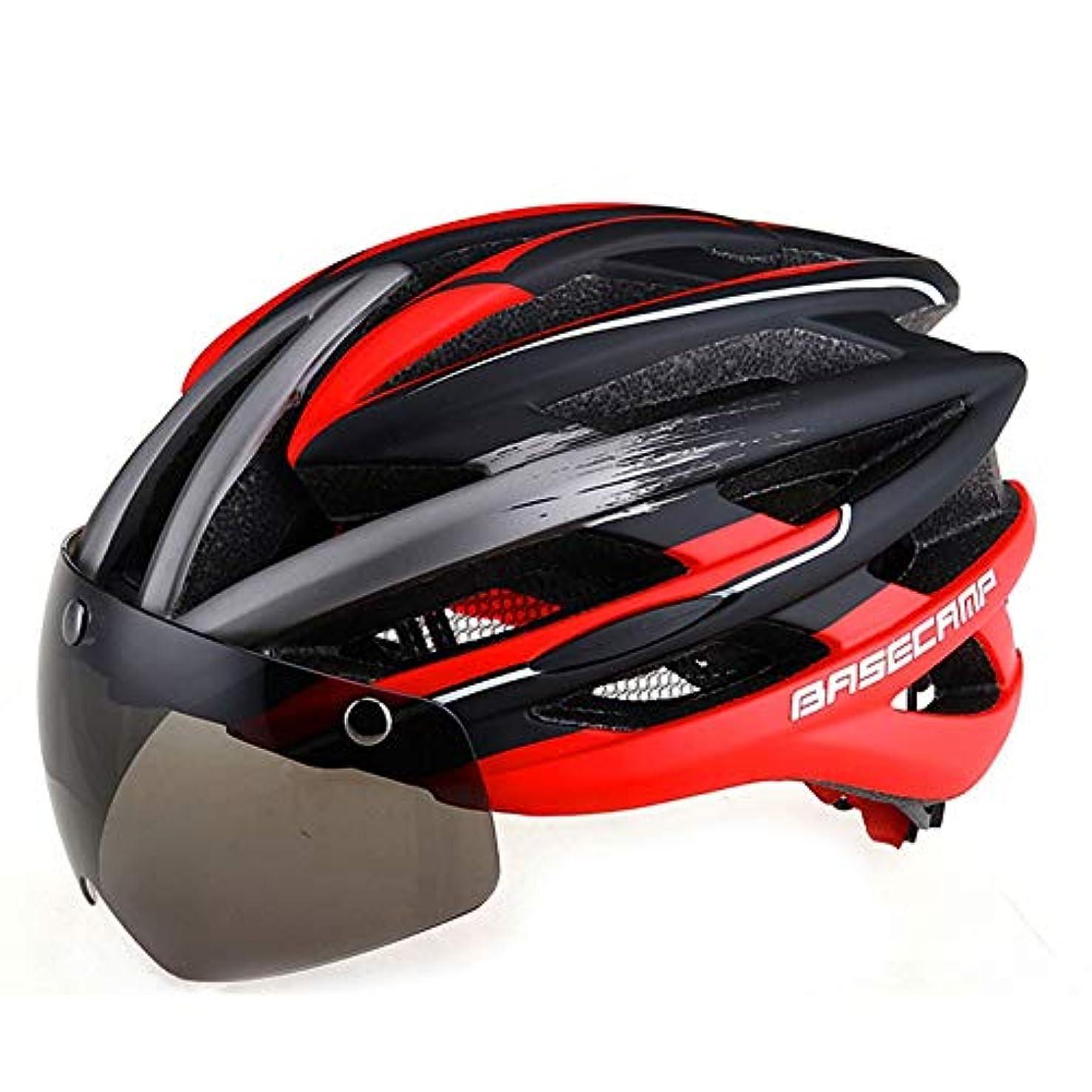 量ナンセンス信頼サイクリングヘルメットサクショングレーレンズゴーグルワンピースマウンテンバイクヘルメット機器57-62 cm
