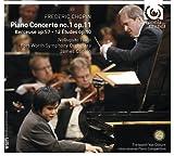 辻井伸行 感動のショパン~クライバーン・コンクール・ライヴ LIVE RECORDING 2009 [日本語帯付輸入盤] (FREDERIC CHOPIN Piano Concerto no.1 op.11 Berceuse op.57・12 Etudes op.10 Nobuyuki Tsujii)