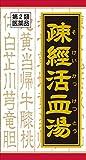 【第2類医薬品】疎経活血湯エキス錠クラシエ 180錠