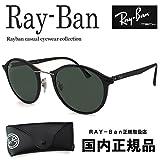 (レイバン)サングラス rb4242 ( 601/71 ) Ray-Ban Tech Light-Ray メンズ レディース 60171 軽量 ラウンド ボストン