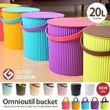 omnioutil bucket 20L(オムニウッティ フタ付バケット LLサイズ)/収納雑貨/パープル