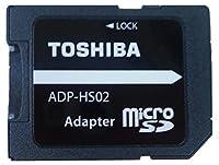 東芝 最新 SD変換アダプター microSD から SD へ変換 Toshiba バルク品